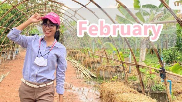 ณิชาภัทร หลอมประโคน (ID13) : February
