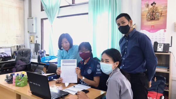 ณิชาภัทร หลอมประโคน (ID13) : ลงทะเบียนผู้ประกอบการOTOP @พัฒนาชุมชนอำเภอประโคนชัย